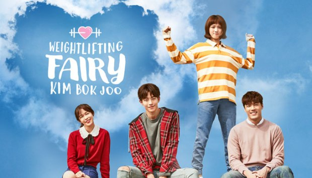 4981_WeightliftingFairyKimBokJoo_Nowplay_Small